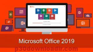 Latest Microsoft Office 2020 Product Key With Activation Key Full Free Download