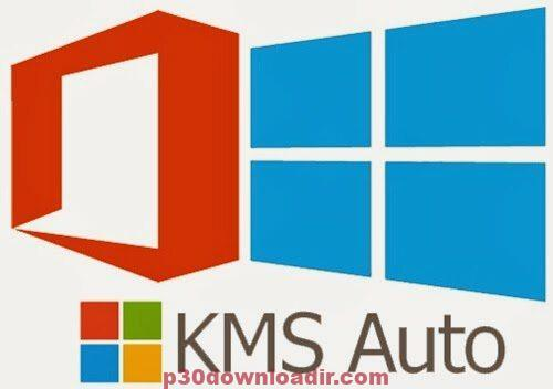KMSAuto Net V 1.5.3 Crack + Activator  With Activation Code [Latest]
