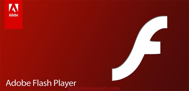Adobe Flash 32.0.0.223 Player Free Download 4.7 Crack With Serial Key